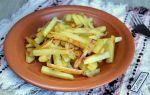 Лучшие рецепты жареной картошки