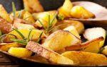 Готовим жареную картошку с чесноком