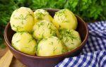 Что приготовить из картошки?