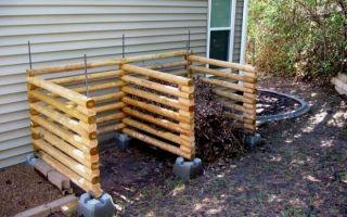 Как правильно построить компостную яму