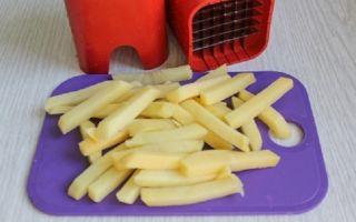 Как нарезать картошку для жарки